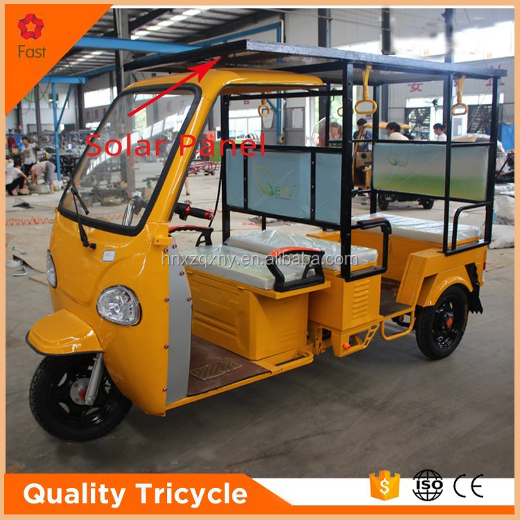 low price electic new solar passenger auto rickshaw price