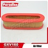 Replacement Lawn Mower Parts GXV160 Air Filter 17210-Z1V-003, 17211-ZE7-003