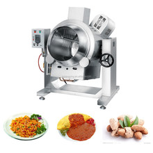 XYCGW2 Industrial kitchen equipment rice,sauce,noodle cooking pot with mixer