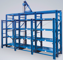 heavy duty mold storage shelf &tooling <strong>rack</strong> for die