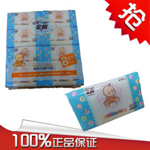 2016 China Manufacturer Wholesale good quality cheap price facial tissue soft pack no paper powder