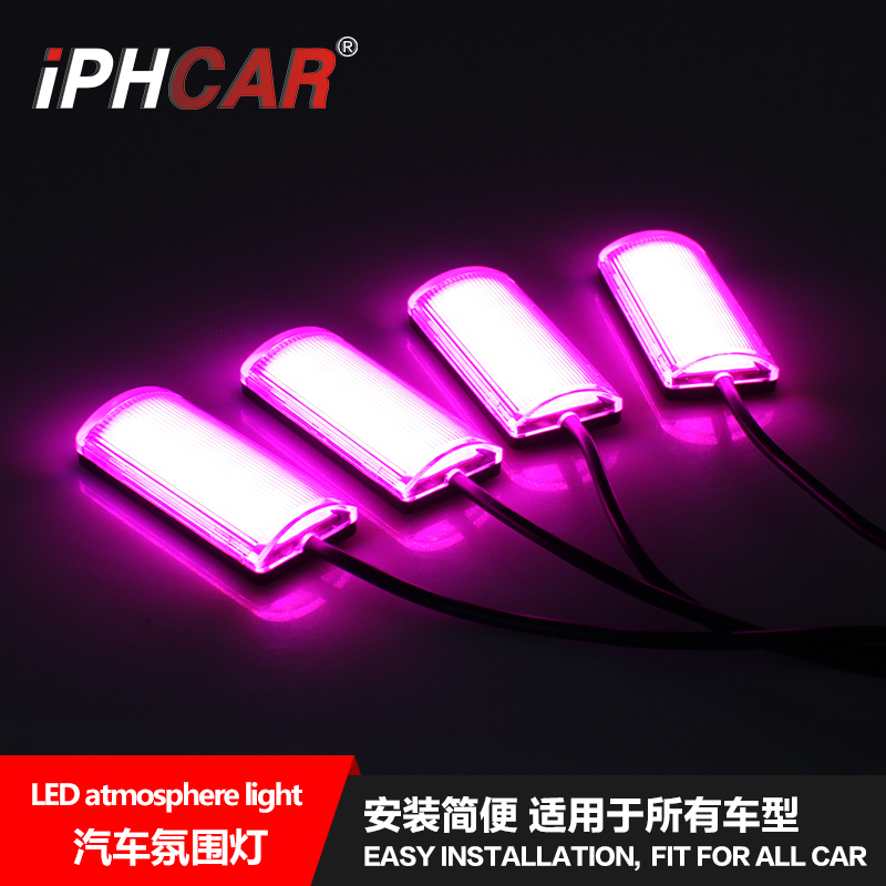 Iphcar Car Ambient Light 4 Pcs Cob Ambient Light White/red/blue/green/yellow/pink/purple Auto Foot Light - Buy Car Ambient LightCob Ambient LightAuto Foot ...  sc 1 st  Alibaba & Iphcar Car Ambient Light 4 Pcs Cob Ambient Light White/red/blue ...