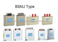 High quality Super Capacitor Type and Power Application super capacitor battery