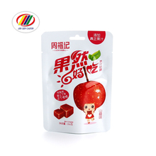 Custom Printed Ice Fruit Christmas Plastic Packaging Candy Bag with any logo