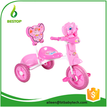 super quality great material professional supplier Kids Tricycle