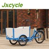 Cargo Bike For Kids,Passengers,Cargos