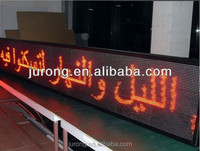 china supplier multi-language gprs wireless control bus led display board