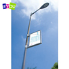 /product-detail/hot-sale-street-light-electronic-billboard-led-poster-frame-light-box-60712263577.html
