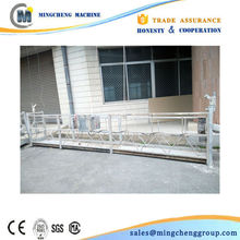China coal group swing stage/high rise window cleaning equipment