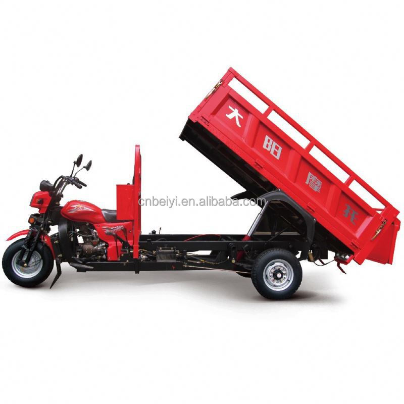 Made in Chongqing 200CC 175cc motorcycle truck 3-wheel tricycle 200cc gas motor for cargo