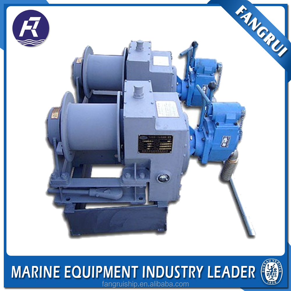 Factory wholesale Marine boat Pulling Famous winch With Different Speed