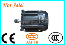brushless geared hub motor, brushless dc hub motor, 1000w brushless hub
