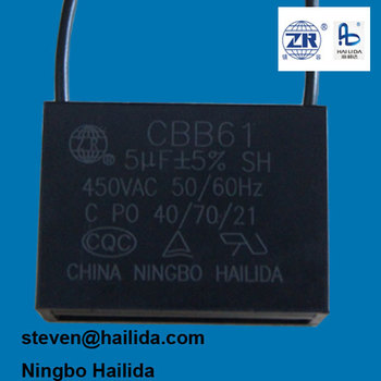 exhaust fan capacitor 5uf sh cbb61 450vac