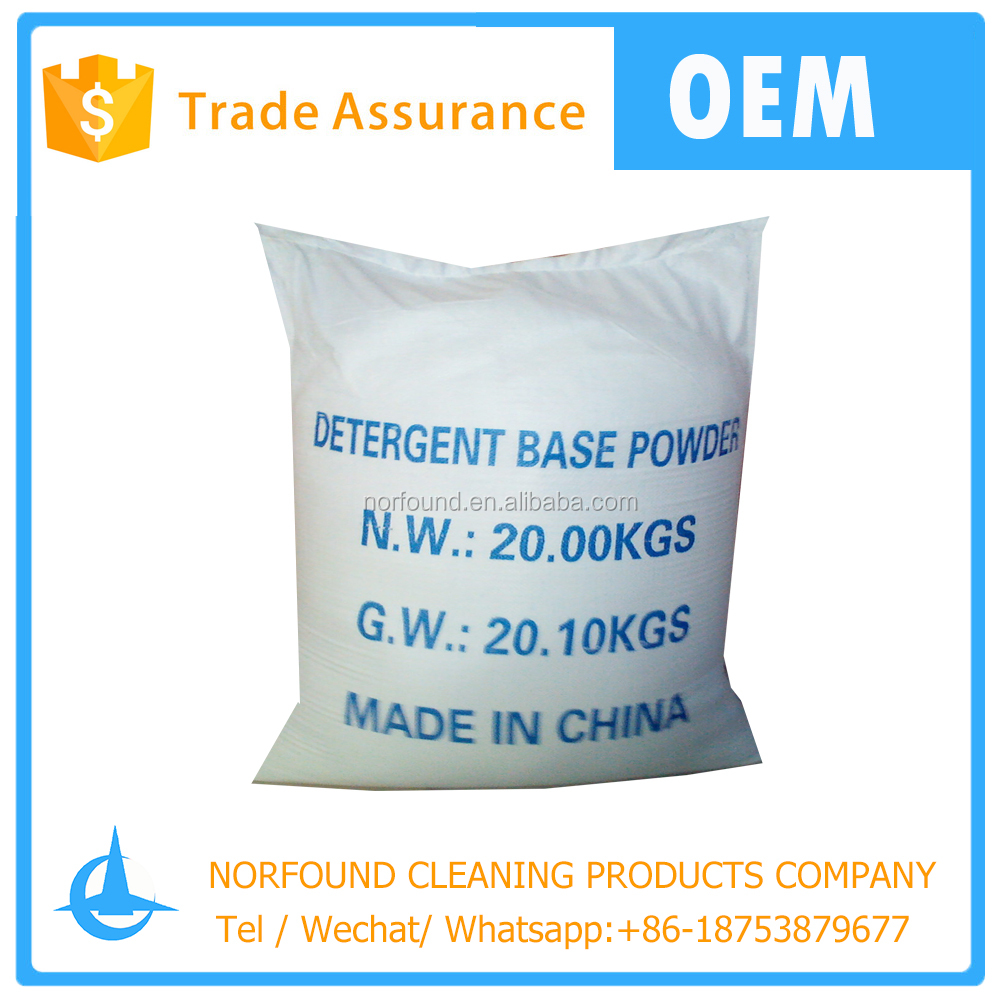 sunlight detergent powder