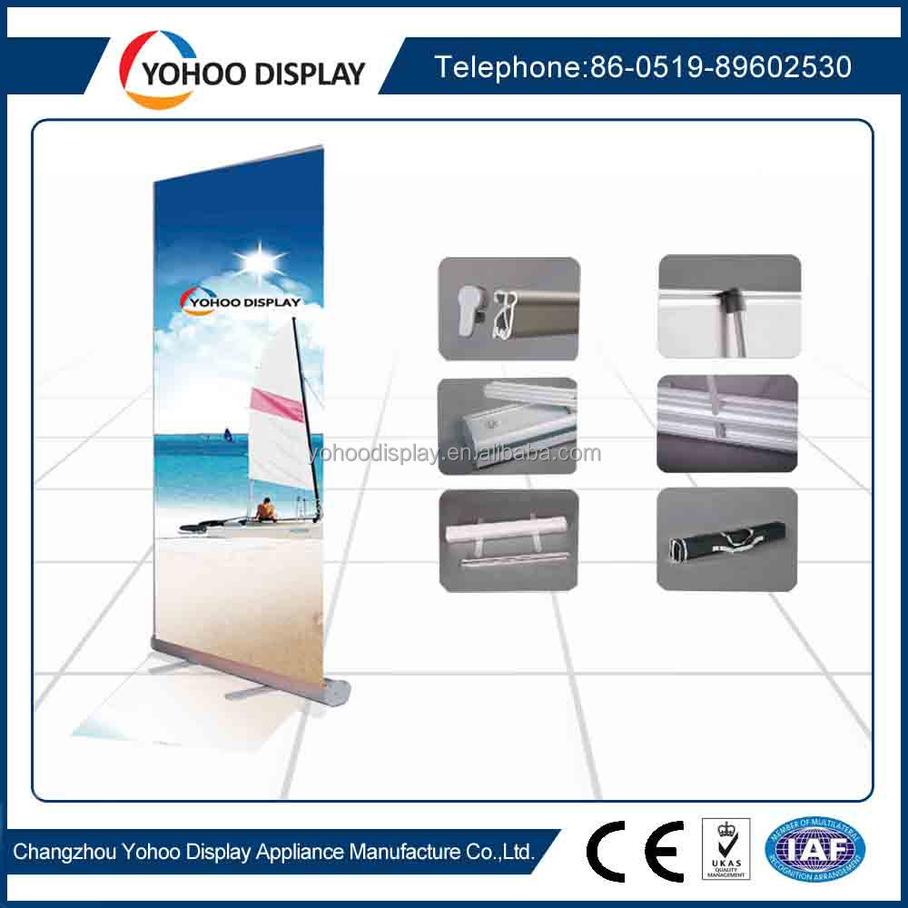 wide screen aluminum display stand roll up banner poster board