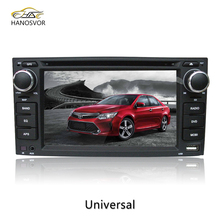 HANOSVOR China Factory Directly Sale 2 Din 6.95inch HD Touch Screen Car Audio Radio GPS DVD System