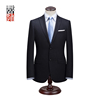 New Style Custom Texture High Quality Wedding Tuxedos For Men