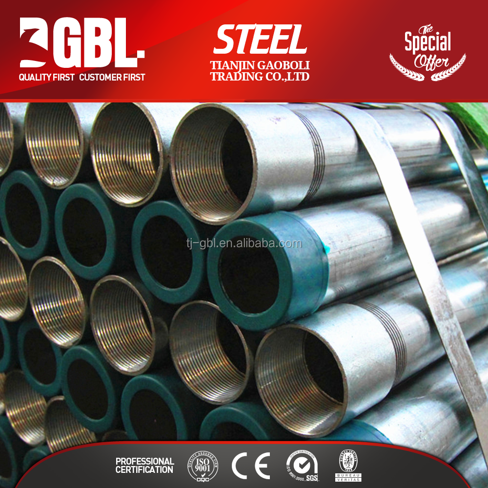 carbon steel bs1387 class c galvanized pipe