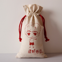 100% cotton natural color custom size canvas bag drawstring bag storage bag gift packaging wedding favors soaps