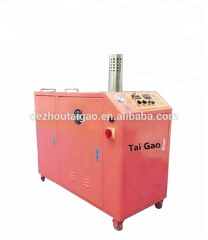 High quality automatic steam car wash machine price