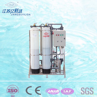 car wash water recycle equipment For waste water treatment