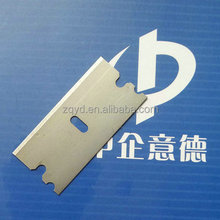 Single blade, thin film blade, small blade sharp and difficult to use