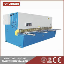 2015 New Design cnc stainless steel shearing machine,hydraulic shear,cutting shear for metal