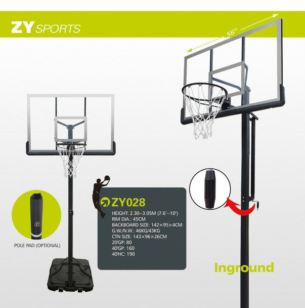 56/54/52/50 Shatter-Proof Steel-Frame Power Lift Basketball System