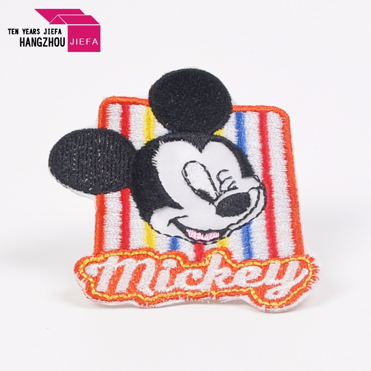 New woven patch or embroidery patch iron clothes