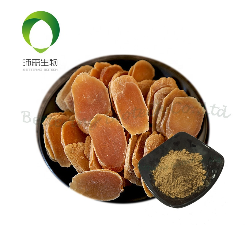 High quality raw material red ginseng <strong>powder</strong> in bulk panax ginseng <strong>powder</strong>