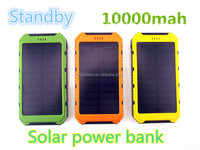 2016 new 10000mah Solar power bank and Battery 10000mAh Solar Panel Dual Charging Ports