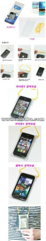 One-Time Water-Proof Case for Smart Phone