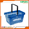 Retail store shop hand basket, plastic supermarket shopping basket, small food basket with handles