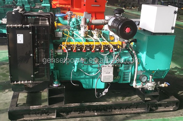 50kva home automatic gas methane electric generator