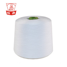 White and black Colors price reliance 100 polyester spun yarn
