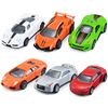 1:36 Diecast Miniature Metal Toy Car Pull Back Vehicle