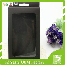 Small Black Cardboard Blank Paper Box Cell phone case box with Handle