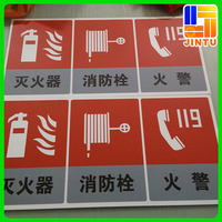 PVC Foam Board Safety Sign Board in Industrial
