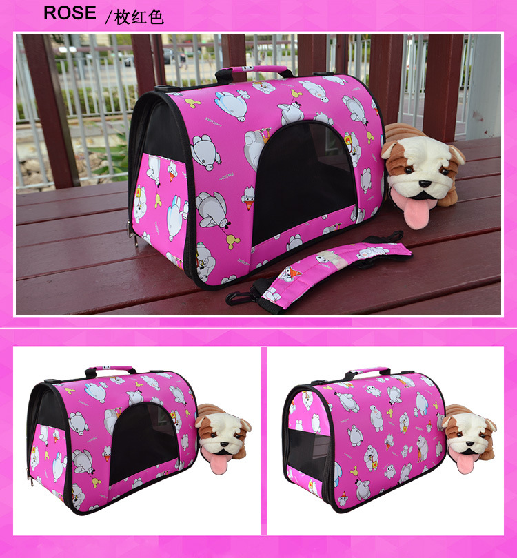 Promotion Cartoon Painting Mulit Colors Pet Dog Carrier & Houses