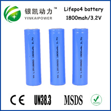 lifepo4 IFR 18650 24V 36V 48v 10ah 40ah 100ah 200ah battery pack