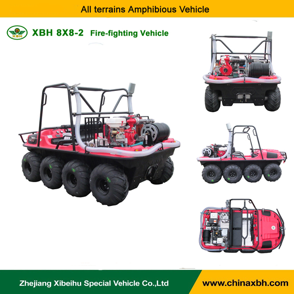 XBH 8X8-29(F) Forest Fire-fight Vehicle 8 wheels All-Terrain fire fighting emergency equipment amphibious car ATV
