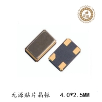 (Electronic Component) SX-4025 (16MHZ) 16.000MHZ 4 feet for passive SMD crystal resonator