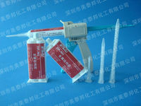Epoxy Glue for Plastic