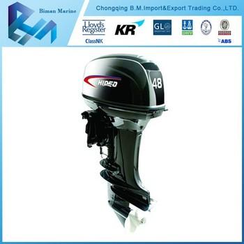 To 60hp Diesel Outboard Engines Sale Buy Diesel
