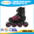 EN71 Hot Sale Wholesale Outdoor child Sports wheel double roller skates With LED Flashing