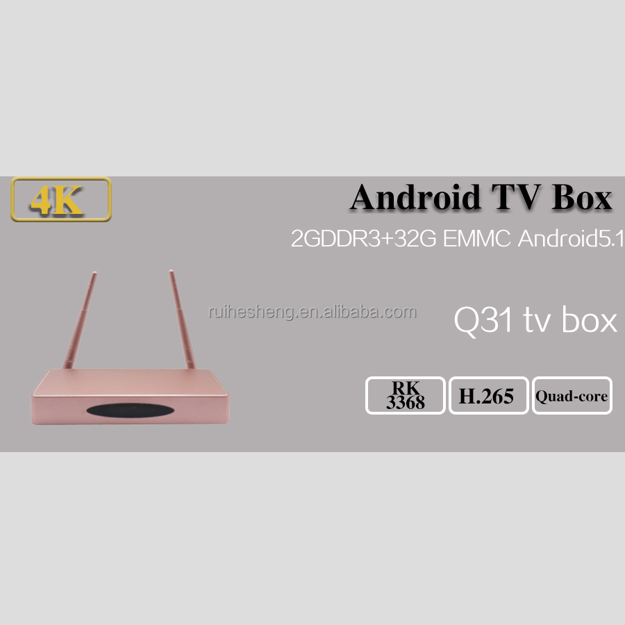 unlock cable android tv box
