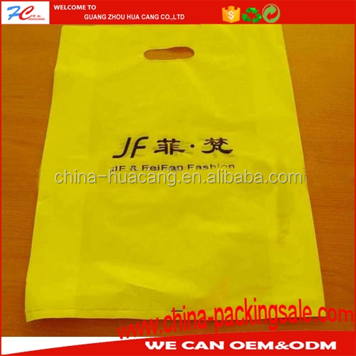 2017 New printing professional design PE cloth carrying bag with handle