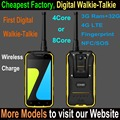 Highton 4.7 inch wireless charge digital walkie-talkie phone for rescue solutions phone