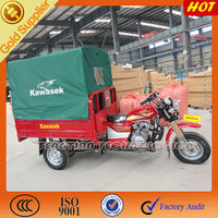 Best New 200cc Cargo Passenger Tricycle in 2015