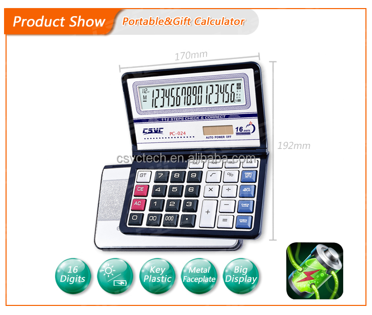 Promotional 16-digit calculator cheapest with stable function